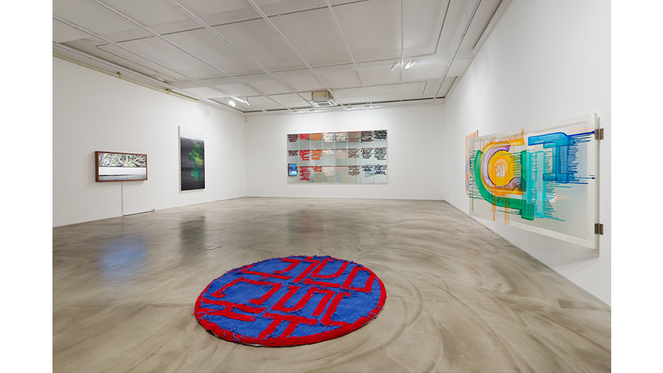 Installation view of Arrival Unexpected Dialogue, Gallery Simon, 2014