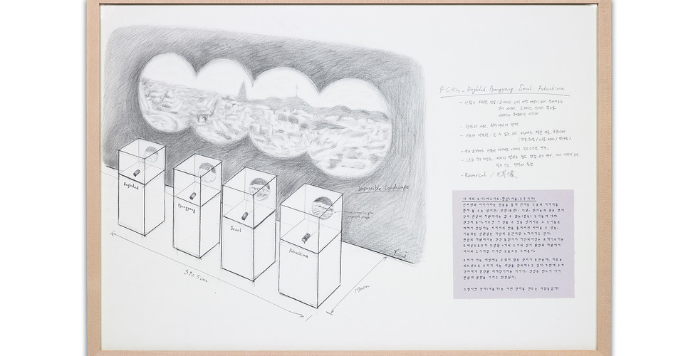 Changwon Lee, 4 Cities, 2014, pencil on Paper, 56.5x80cm