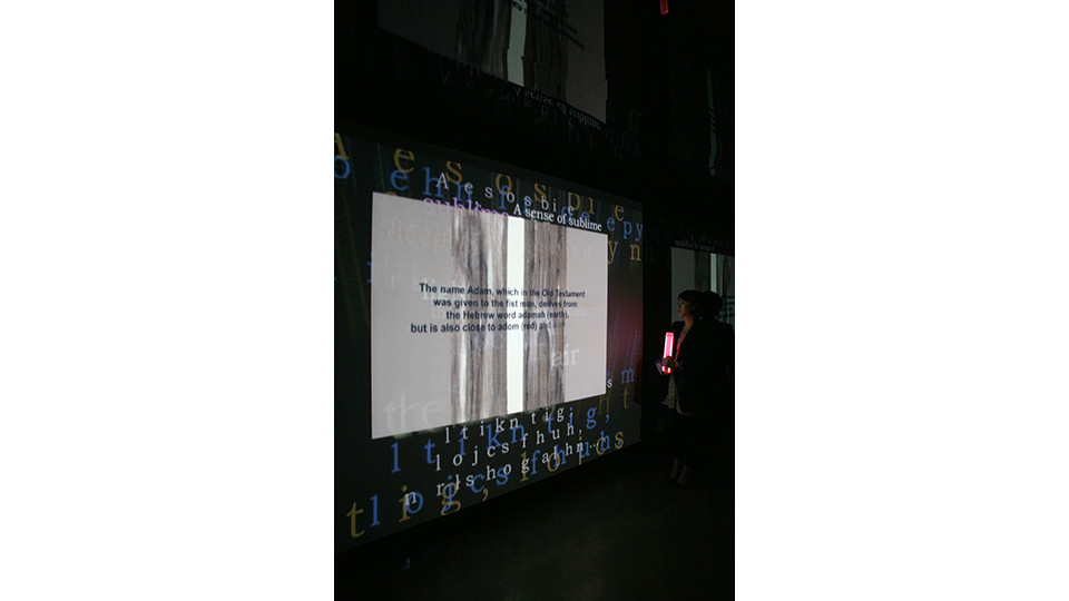 The Sublime- The Space of Heterotopia I (#3 Mark Rothko), 2009, 1 channel interactive media installation, mirror cube, 300 x 300 x 300 cm