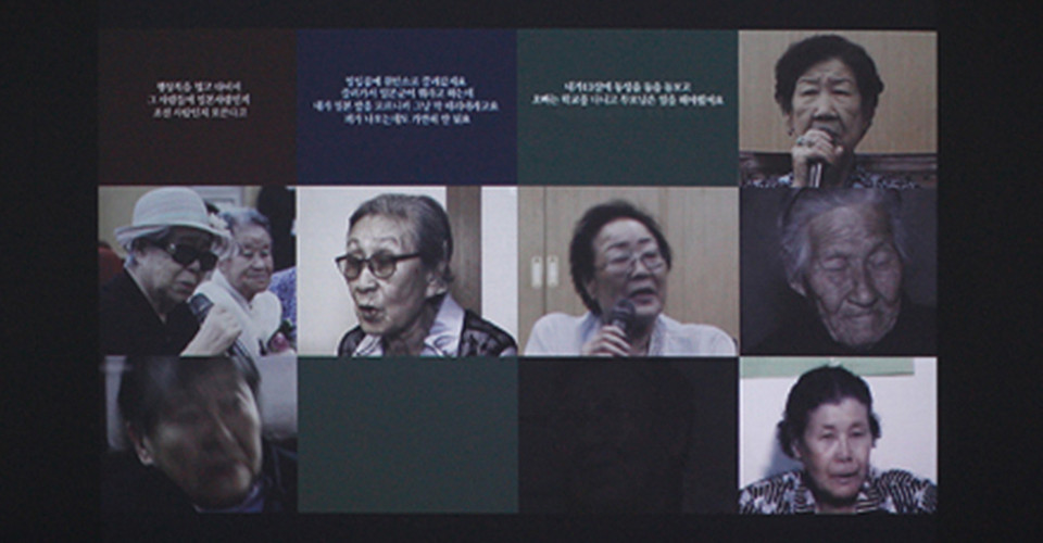 Testimonies of Twelve Japanese Military Sexual Slaves, 2014, media installation, dimensions variable