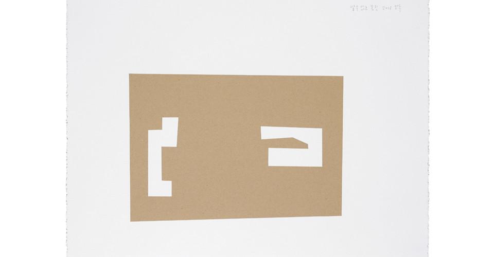 uncertain gestures, 2013, paper cut, 77 x 56 cm