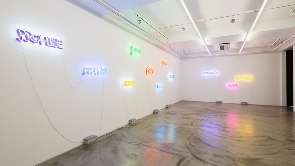 Too many promises, 2012-14, neon light, plexiglass, dimensions variable