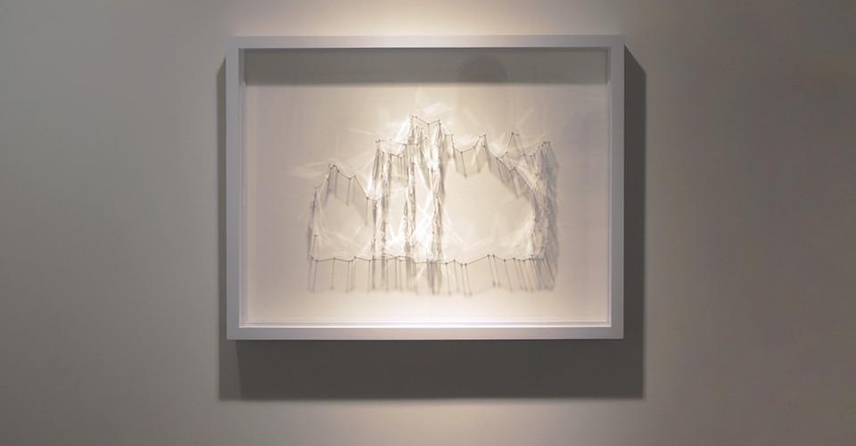 Shin il Kim, Writings, 2015, Polycarbonate, 62.3 x 47.2cm