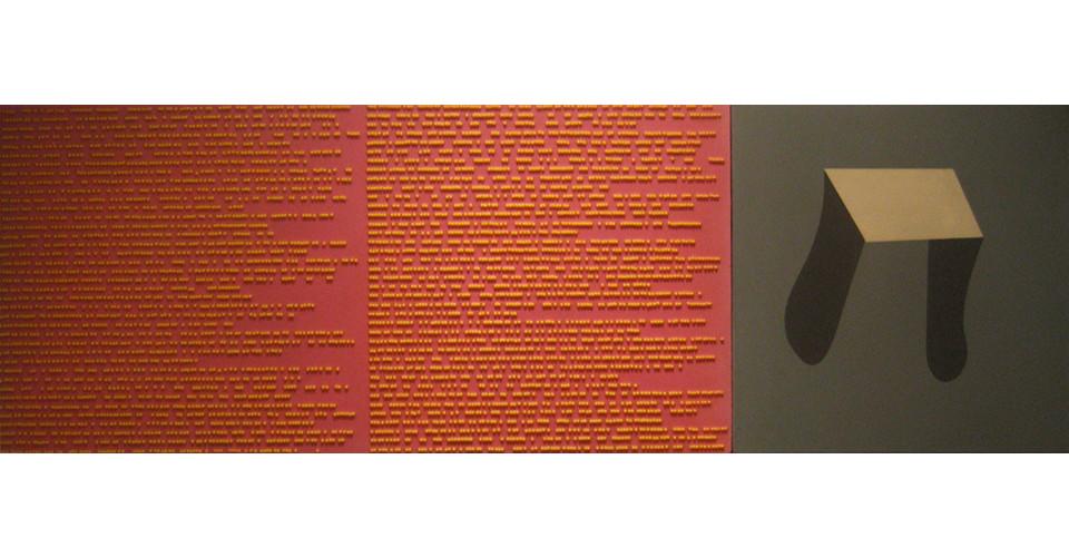 Floating Design, acrylic on plexiglass panel, 60 x 184 cm