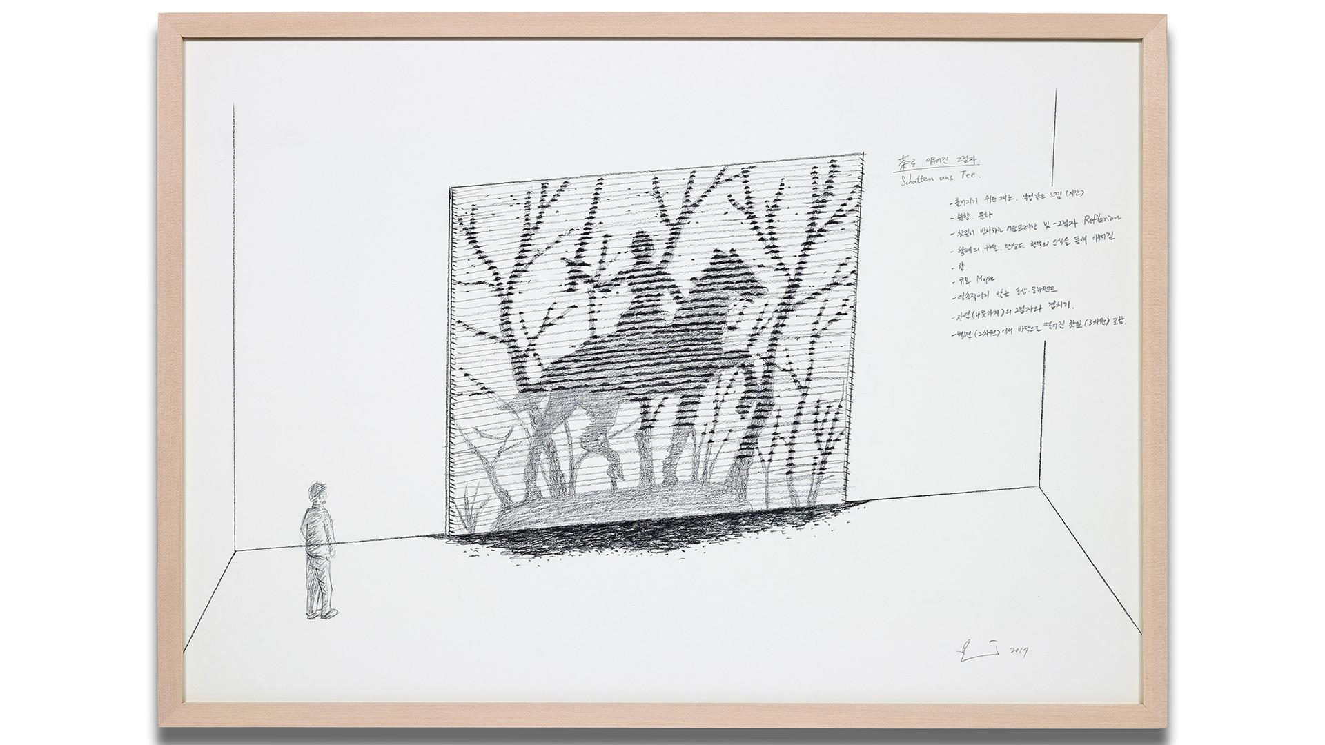 Changwon Lee, Shadow of Heroe, 2017, conte, pencil on paper, 56.5x80cm
