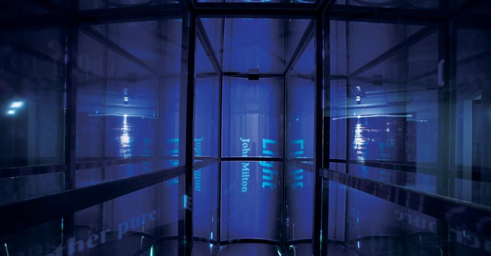 The Luminous Poem, 2011, media installation