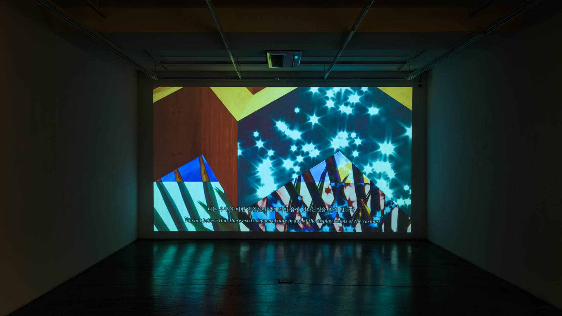 Sojung Jun, Installation view of The Logic of Sensation, Gallery Simon, 2017