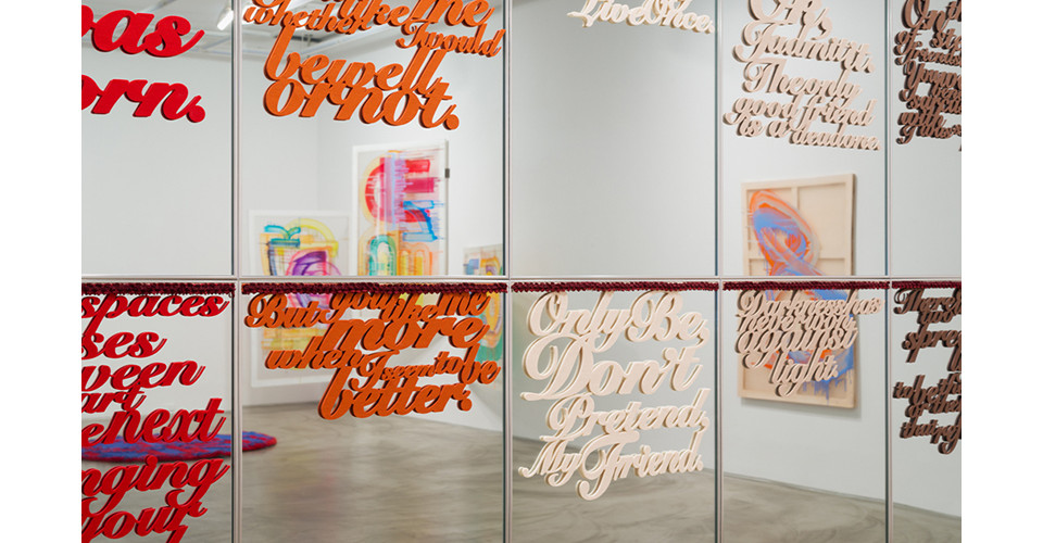 Hanging on your every word, 2014, tempered glass, mirror, felt, 240 x 480 cm