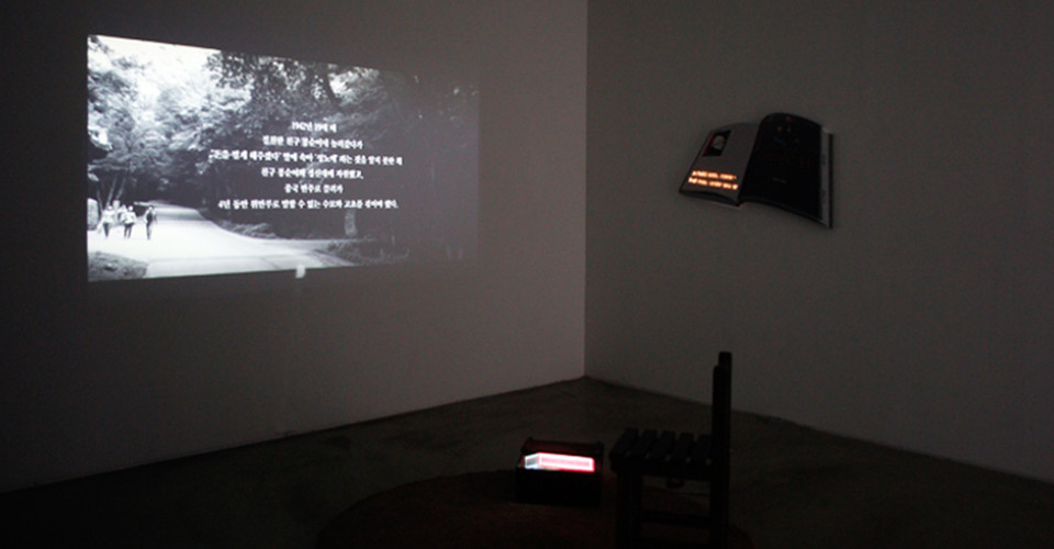 Commemorating Ms. Chunhui Bea's life (위안부 배춘희 할머니의 가시는 길), 2014, media installation, dimensions variable