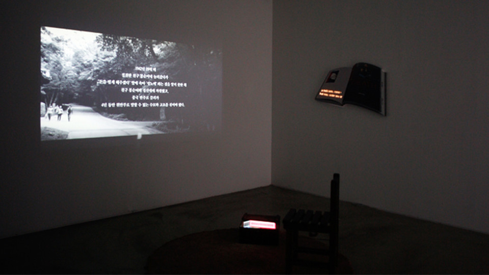 Commemorating Ms. Chunhui Bea's life (위안부 배춘희 할머니의 가시는 길), 2014, media installation, dimensions variable