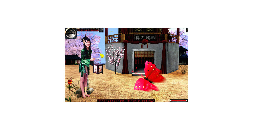 Lee, Sang-Hyun, Leaving Spring Coming Spring, 2007, lambda digital C-print, 170 x 110 cm