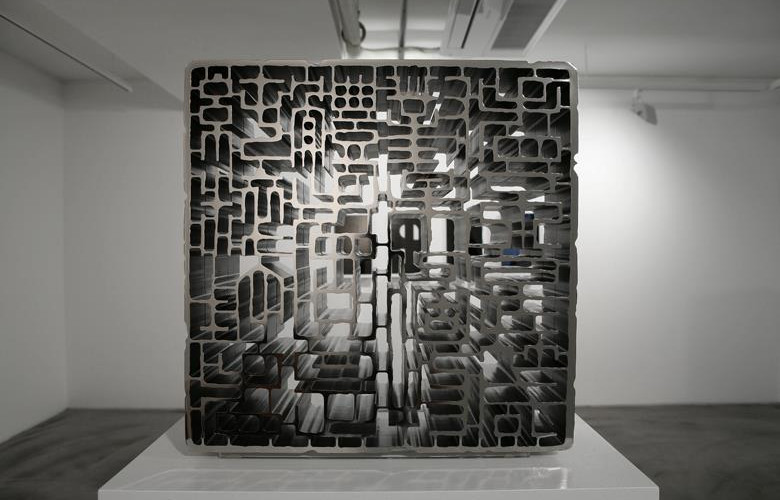 Absolute Seeing-mirror, 2012, ABS curved by CNC, nickel-plated, 43 x 43 x 10 cm