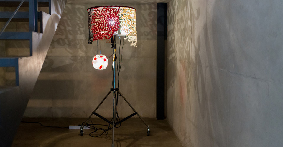 Hanging on your every word, 2012-14, LED, steel, aluminum, motor, felt, dimensions variable