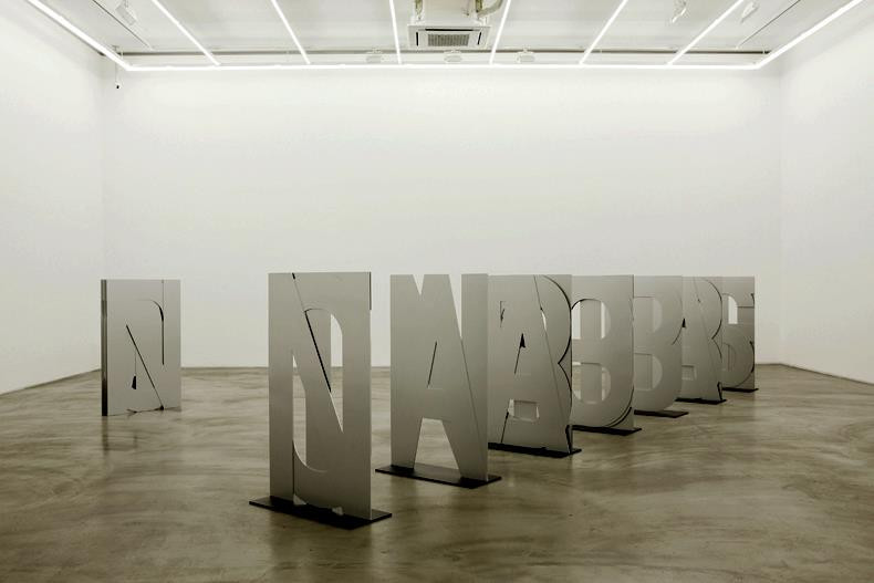 Not an Absolute Object but Absolute Seeing, 2012, laser cut aluminum, 7 pieces of 74.5 x 120 cm, one piece of 74.5 x 120 x 11 cm, laser cut aluminum