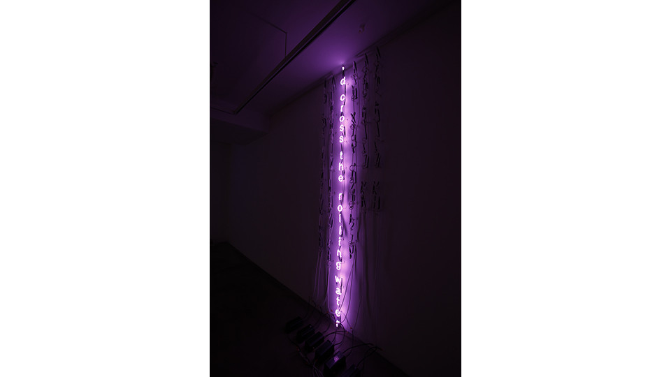 shenandoah (Harry Belafonte), 2012, neon, CD, microphone, CD player, speakers, variable dimensions