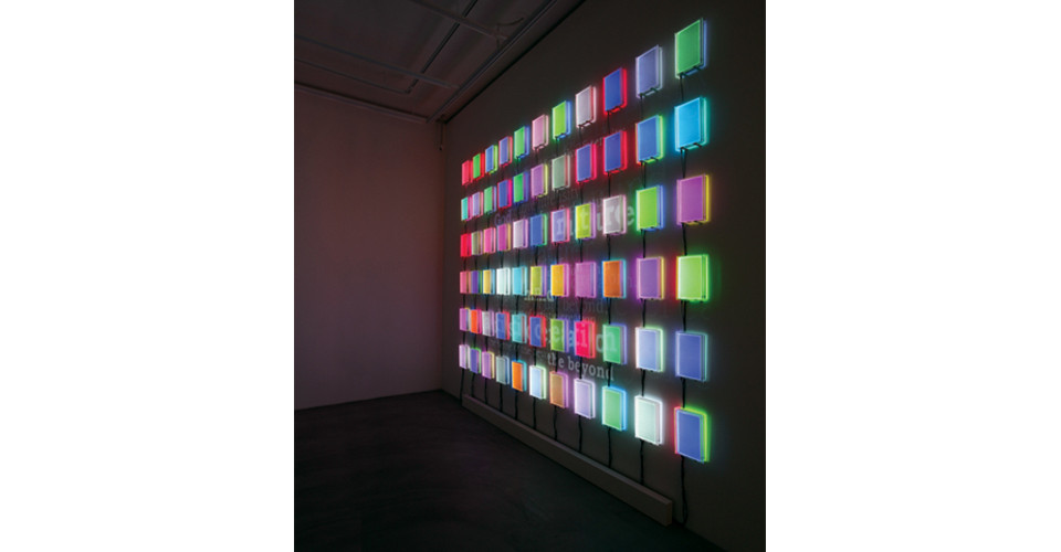 The Sublime, 2011, media installation, 300 x 400 cm