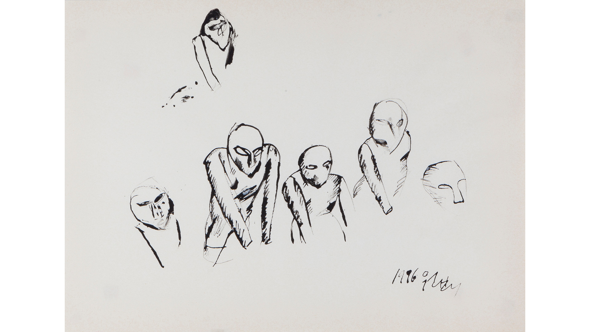 Oh Won-Bae, Untitled, 1995, pigment on paper, 29x41cm