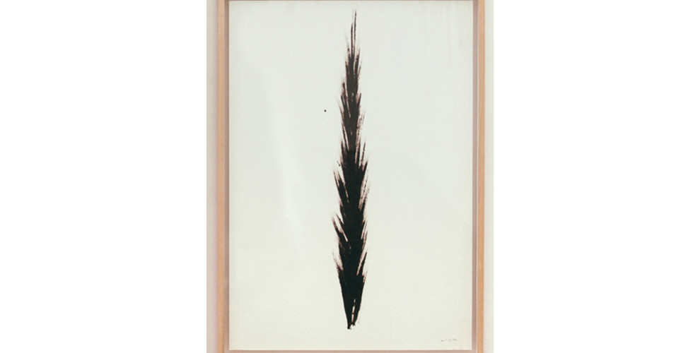 Chung Hyun, Untitled, 2011, oil bar on paper, 84x59.6cm