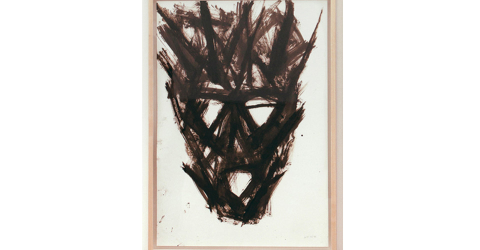 Untitled, 2014, coal tar on paper, 84 x 59.6 cm