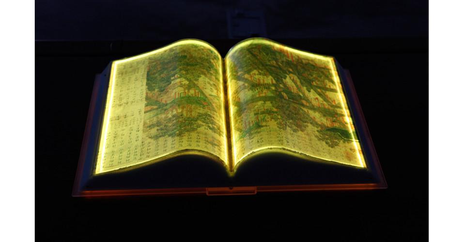 Open Book- Saimdang's book, 2014, LED lighting, plastic box, 42 x 62 x 11.5cm