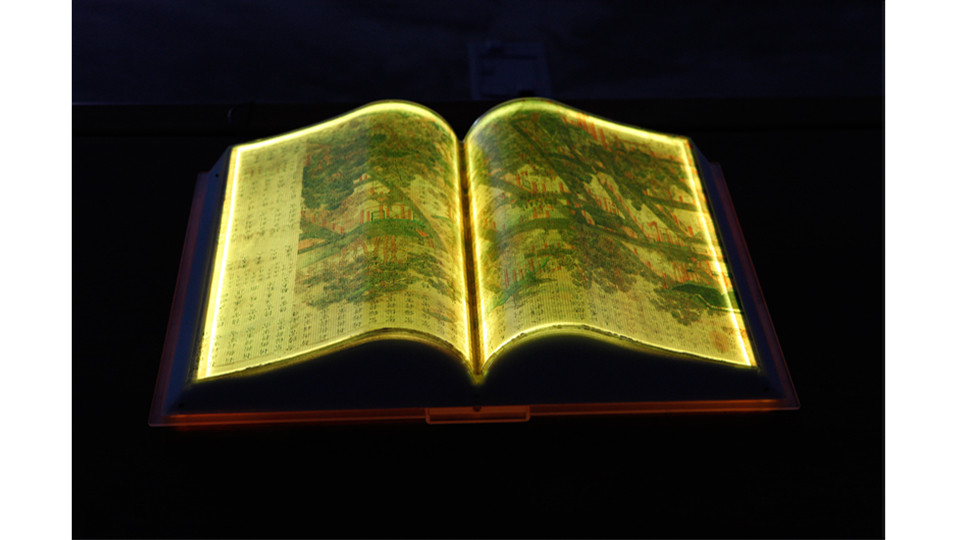 Open Book- Saimdang's book, 2014, LED lighting, plastic box, 42 x 62 x 11.5cm