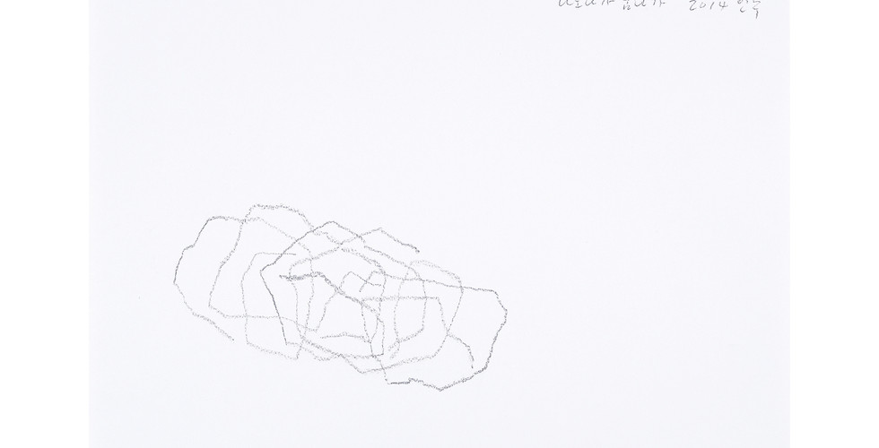 Choi Insu, Appear and Disappear 2014_graphite on paper 42x29.5cm