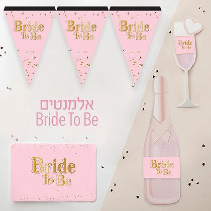 Bride to be- סט למסיבת רווקות
