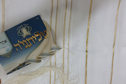 טלית אקרילן לבנה עם פסי זהב לבחירה