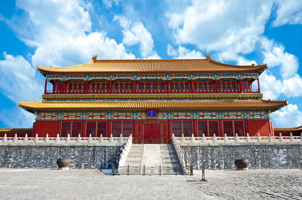 The Forbidden City, Palace Museum