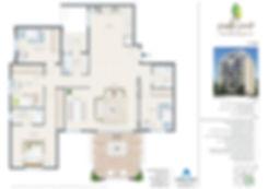 floor_3_-_apt_4_(5_room)-001.jpg