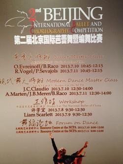 BeijingBalletCompetition_1.jpg