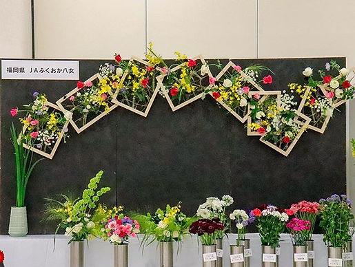 福岡&長崎トレードフェアin東京_・_関東圏の花卉関係の皆様を対象とした、各産地