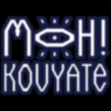 MOH Kouyate-Logo.png