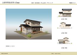 上田市芳田 新築建売住宅 2021年5月完成予定!