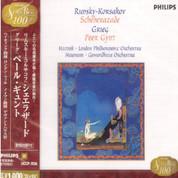 Rodney Friend-LPO-Rimsky Korsakov Schere