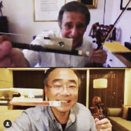 Rodney Friend and Cho-Liang Lin 2020