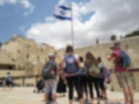 Israel Tour