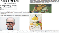 RUSSIANEMIRATES.COM