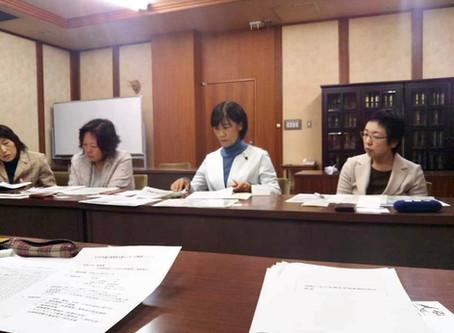 『日本、愛媛、地方の男女共同参画推進』の現状と、勉強会