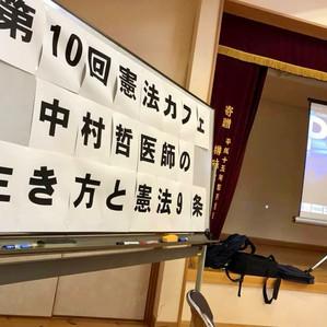 9/14 NHK特集【武器ではなく命の水を】上映会