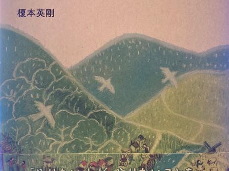5/11『愛媛にトランジション・タウンを‼️』勉強会inサムコッペ