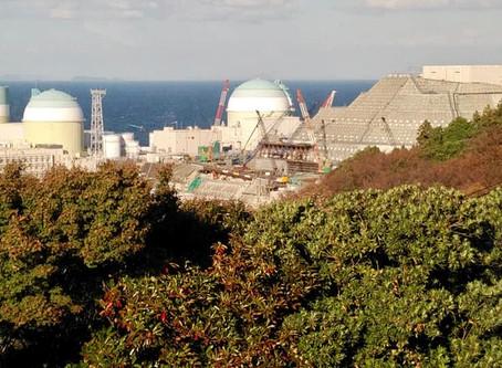 『伊方原子力発電所視察』報告
