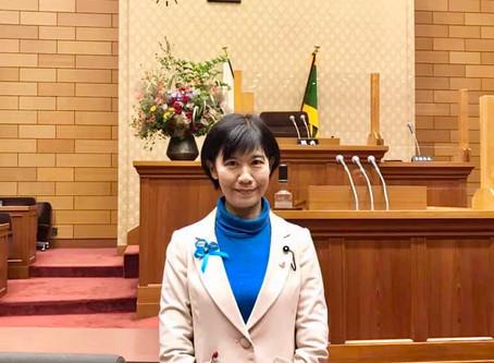 6/29第369回愛媛県議会定例会一般質問②〜花き業界支援〜