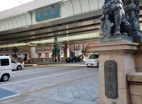 愛媛県議会「令和元年度農林水産委員会県外視察」第2日(10月31日)