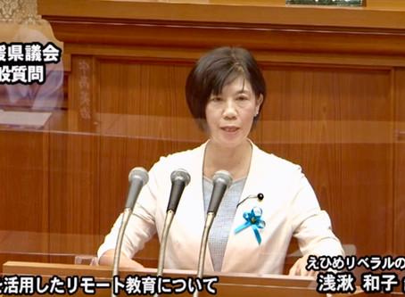 6/29第369回愛媛県議会定例会一般質問①〜食料自給率向上〜