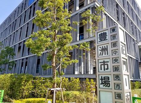 愛媛県議会「令和元年度農林水産委員会県外視察」第3日(11月1日)