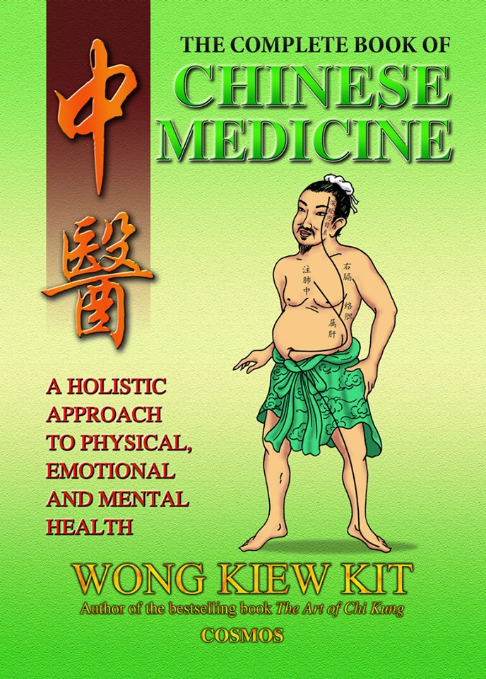 chinese-medicine-book01