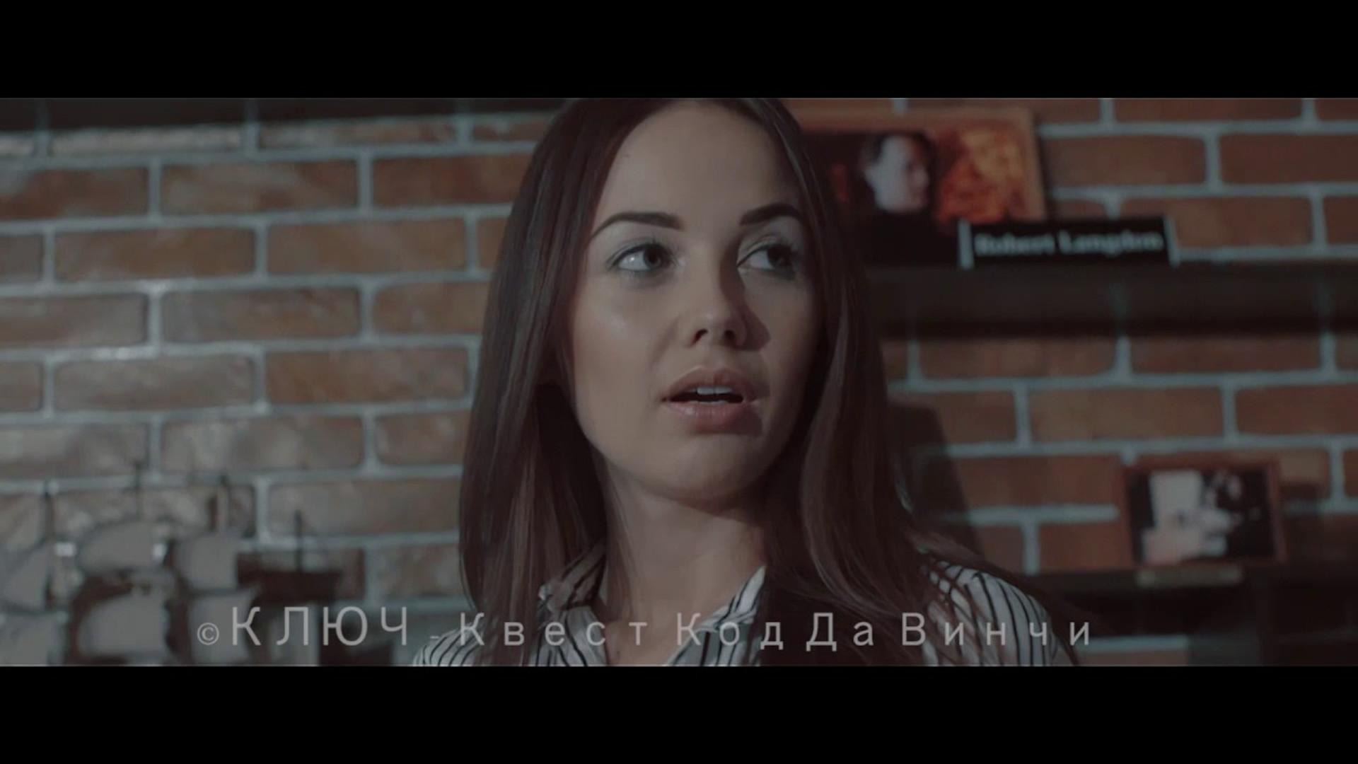 Рекламный ролик для квеста Код Да Винчи
