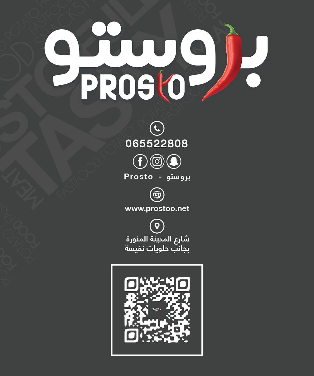 brosto menu - Copy-03.png