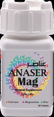 Anaser-mag---Copy.png